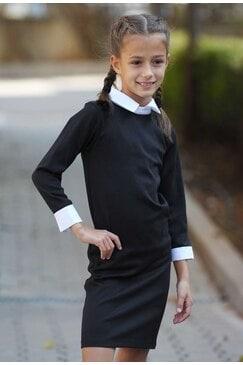 Стилна детска рокля ARTERY KIDS