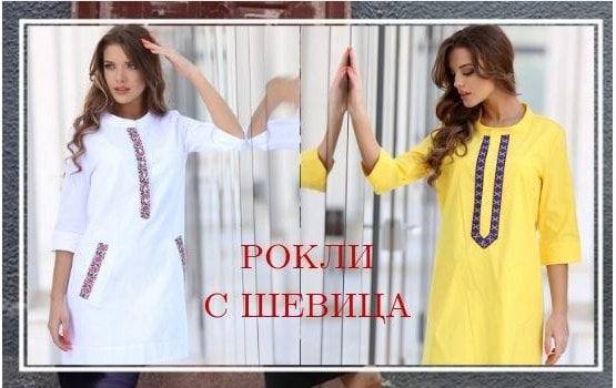 56fcf477227 Нови модели дамска мода от Подиум · Мъжки дрехи · Ежедневни рокли