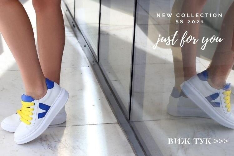 Нови модели обувки Podium