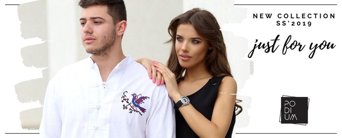 e78b4482dc1 Подиум • Дамски дрехи онлайн на достъпни цени • Podium.bg •